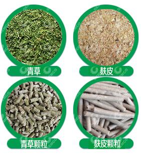 各种饲料原料及其制成的颗粒料