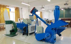 颗粒机实验研究室