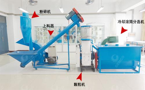 常用的牛羊饲料颗粒机生产线配置
