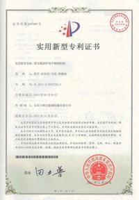 专利:带过载保护的平模制粒机