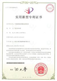 专利:平模制粒机的颗粒成型装置